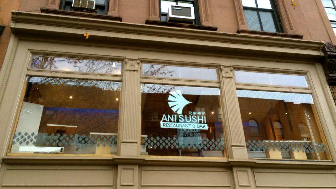 ani-sushiimagfront